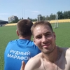 Антон, 29, г.Рудный