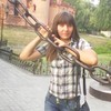 Лилия, 29, г.Авдеевка