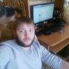 Джон, 26, г.Уссурийск