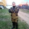 Павел, 28, г.Березники