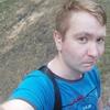 Сергей, 26, г.Екатеринбург