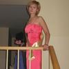 Елена Троянская, 26, г.Воскресенск