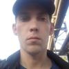 Дима, 31, г.Караганда
