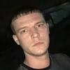 Иван, 25, г.Хабаровск