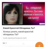 Людмила 46 Самара