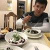 Erik, 23, Uralsk