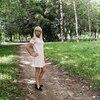 Елена, 48, г.Киров (Кировская обл.)