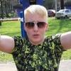 Илона, 36, г.Ярославль