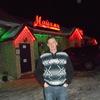 Aleksey, 43, Sernur