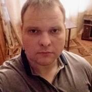 Александр 29 Брянск