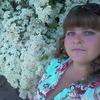 ТАТЬЯНА, 32, г.Звенигородка