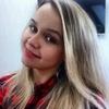 Кристина, 32, г.Караганда