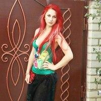 Катя, 26 лет, Рыбы, Тюмень