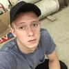 Илья, 22, г.Нижневартовск