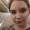 тайная незнакомка, 20, г.Борисполь