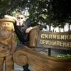 Вячеслав Угланов, 32, г.Пушкино