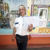 Aleksandr, 28, Gribanovskiy