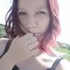 Alena, 21, Alapaevsk
