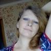 марина, 32, г.Жлобин
