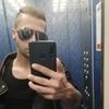 Dmitriy Bard, 21, Likino-Dulyovo