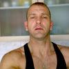 sergey saliy, 43, г.Торревьеха