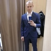 Андрей, 21, г.Витебск