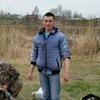 Roman, 25, Strugi Krasnye