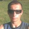 Андрій, 20, г.Винница
