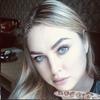 Darya, 30, Henichesk