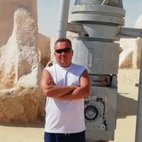 Олег, 42 года, Овен, Ростов-на-Дону