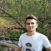 Бек 28 Южно-Сахалинск