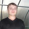 Дмитрий, 29, г.Луганск