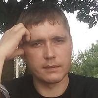 Леонид, 32 года, Стрелец, Брянск