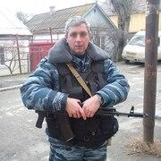 Влад 48 Мурманск