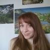 Татьяна, 38, Волноваха