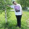 Феликс, 21, г.Москва
