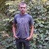 Aleksandr, 22, г.Запорожье