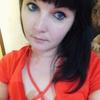 Наталия, 31, г.Краснодар