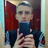 Никита, 24, г.Харьков
