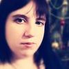 Анастасия Прокофьева, 25, г.Волжский