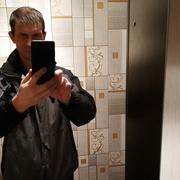 Сергей из Тосно желает познакомиться с тобой
