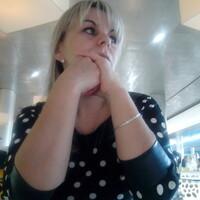 Tatiana, 44 года, Рыбы, Lisboa