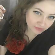Наталья 41 Астрахань