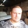 Владимир, 32, г.Новосибирск