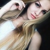 Elena, 28, Тацинский