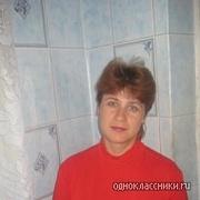 Ольга 44 года (Лев) Верховье