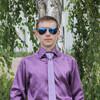 Виталий, 29, г.Свердловск