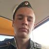 Александр, 18, г.Волжский (Волгоградская обл.)