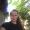 Alinka, 27, г.Харьков