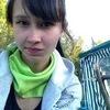 Nasya, 20, Катовице